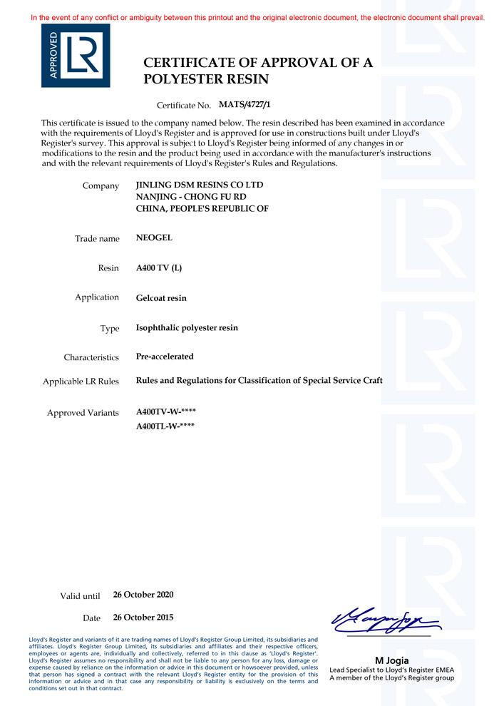 力联思树脂获劳氏认证证书-2