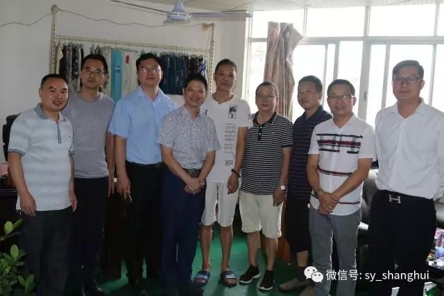 走访第三站:会员赖心高创办的佛山市高升制衣厂