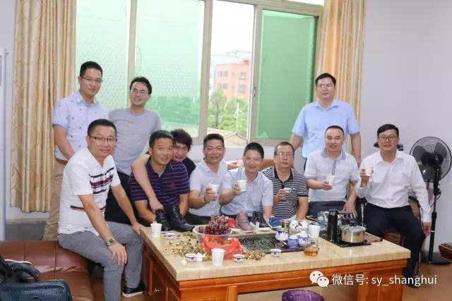 走访第五站:理事徐志彪创办的佛山市南海区里水浦景鞋厂