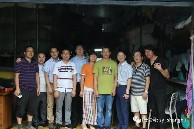 走访第六站:会员廖祖芳创办的天天布业