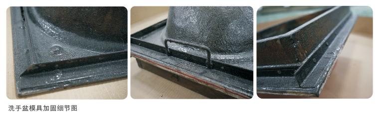 玻璃钢行业模具加固秘招之 高强偶联触变剂-4