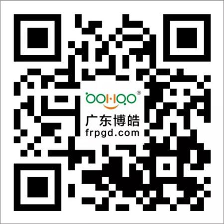 广东博皓官网二维码