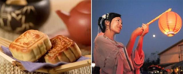 中秋团圆,吃月饼,赏明月