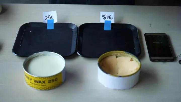 等待模具静静放置10-15分钟,使脱模蜡充分渗透至模具表面