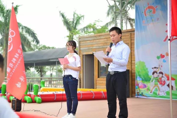主持人: 董婕、方绍林