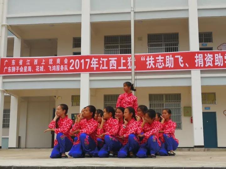 学生表演节目
