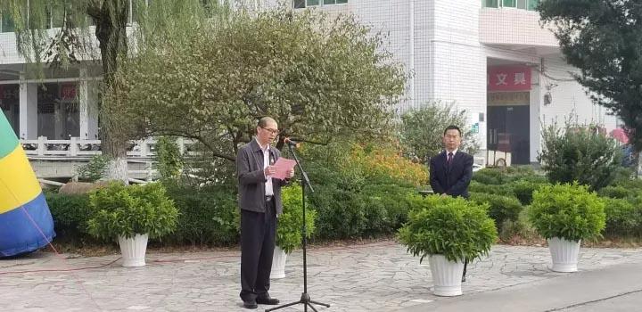 上犹县副县长刘道军先生致辞
