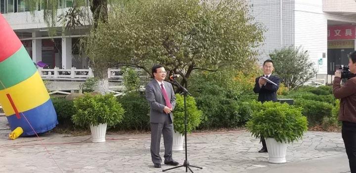 广东省江西赣州商会执行会长方学平先生致辞
