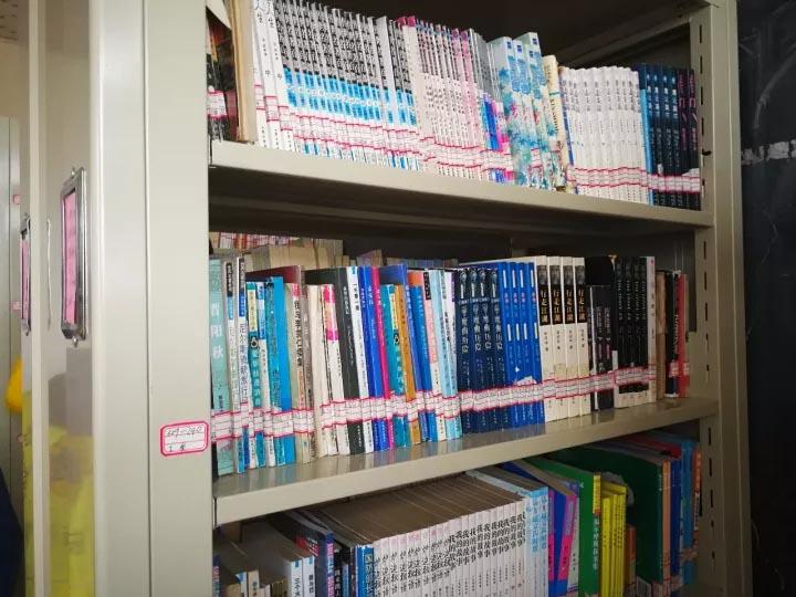 星海队所捐赠星海狮爱图书馆