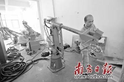 上世纪90年代中国制造的工业机器人
