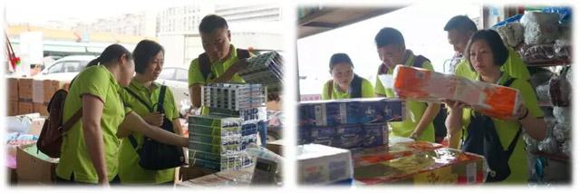 广东博皓四月公益行活动采购物资和心意赠礼