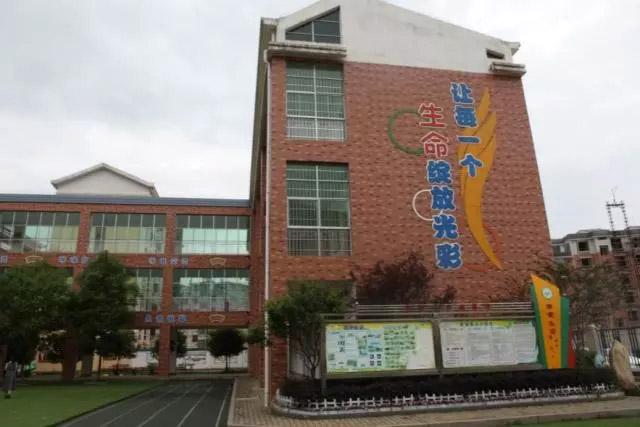 延绵大爱五百公里,广东博皓实鹰队情牵江西上犹县特殊教育学校