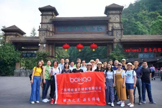 """广东博皓贺州行   品黄姚古韵,赏""""姑婆""""柔情-20"""