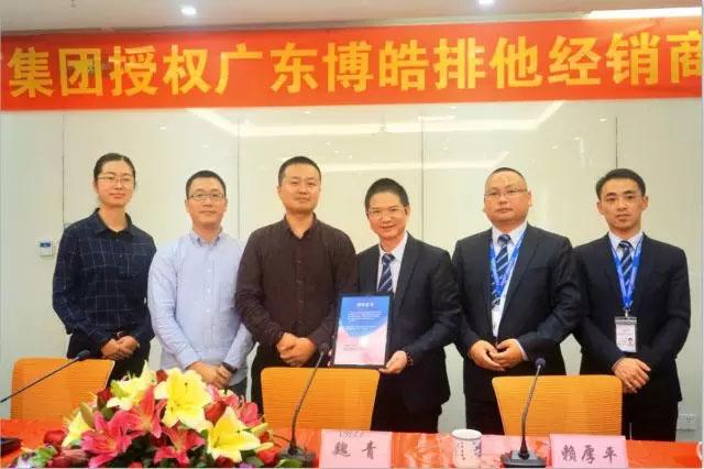 广东博皓成为巨石集团广东、海南等地区排他经销商