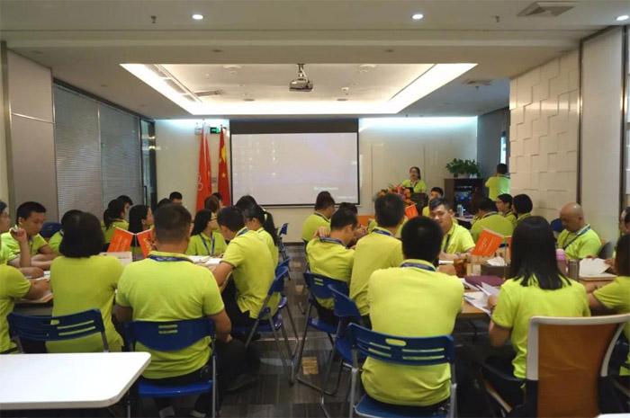 广东必发365官网2018年年中总结大会圆满召开