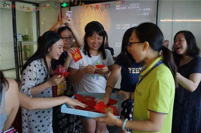 广东必发365官网共庆中秋佳节, 大家一起猜谜、抢红包、吃月饼,其乐融融-2
