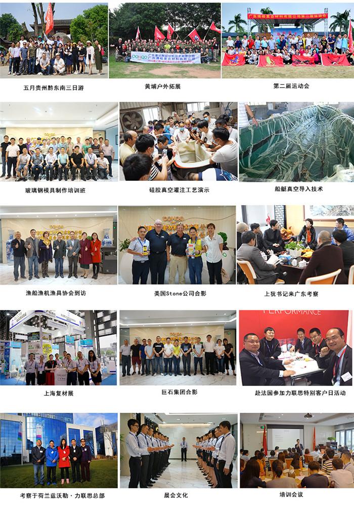 广东必发365官网通过举办培训班、工艺演示、户外拓展等多项活动带动品牌发展,实现活动传播力在广度和深度的延伸。