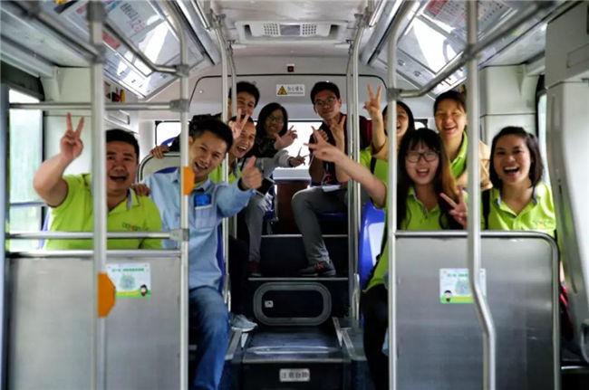 广东博皓复合材料有限公司2018极速前进团建拓展活动-6