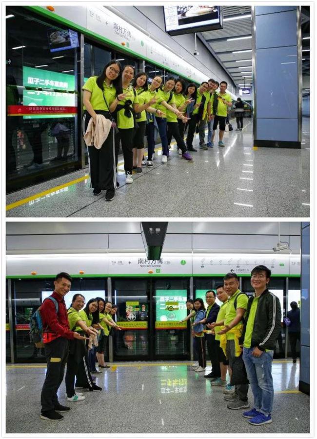 广东博皓复合材料有限公司2018极速前进团建拓展活动-11