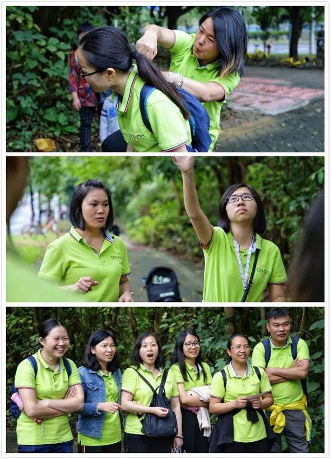 广东博皓复合材料有限公司2018极速前进团建拓展活动-12