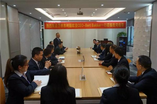 AOC力联思树脂集团欧亚CEO Bert Bakker一行莅临广东必发365官网参观指导-2