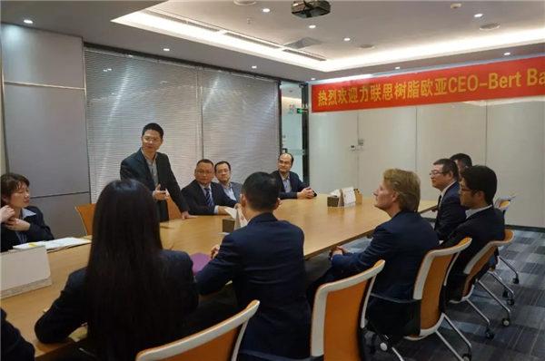 AOC力联思树脂集团欧亚CEO Bert Bakker一行莅临广东必发365官网参观指导-3