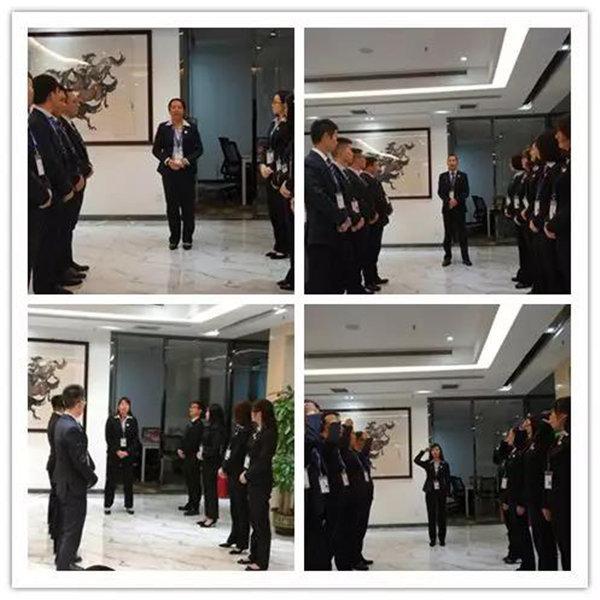 广东博皓鹰之家2019年度班委换届盛典之晨会PK环节