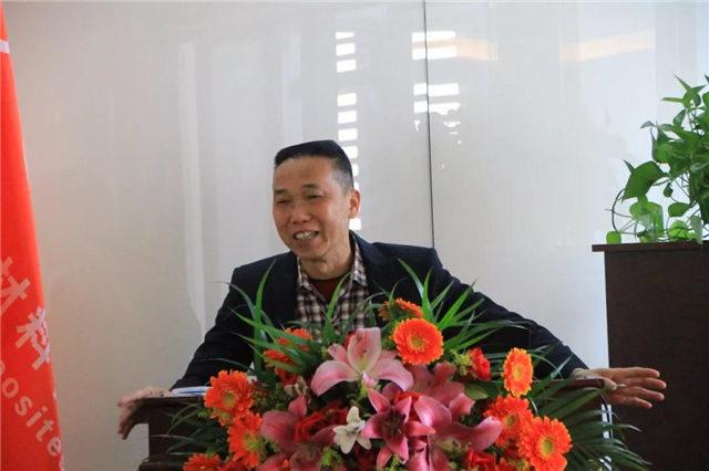 今年年会还请来了一位特别嘉宾——必发365官网的技术顾问谭永枝老师