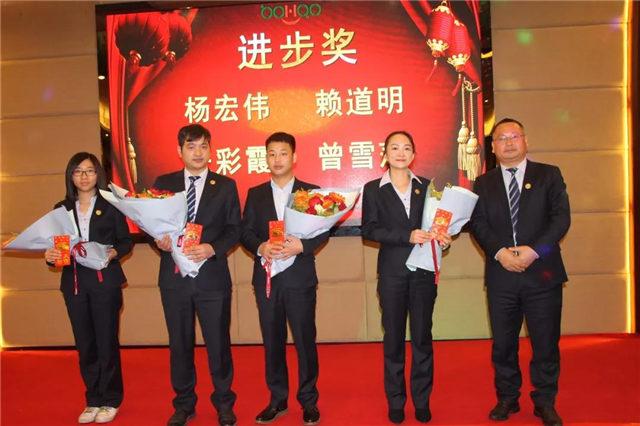 进步奖(从左至右):朱彩霞、杨宏伟、赖道明、曾雪萍
