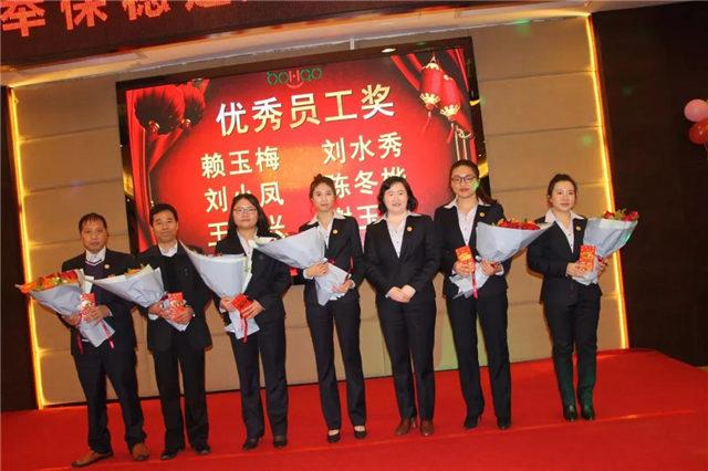 优秀员工奖(从左至右):王佳兴、谢玉金、刘水秀、陈冬桦、赖玉梅、刘小凤