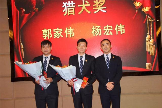 猎犬奖(从左至右):杨宏伟、郭家伟