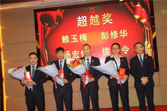 超越奖:第一名杨宏伟,第二名彭修华,第三名侯令,第四名赖玉梅