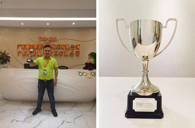 美国Stoner公司对广东必发365官网公司进行了表彰以及颁发奖杯-2