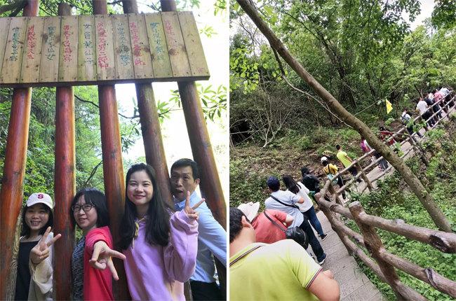 广东博皓张家界之旅,享受大自然的洗礼-7