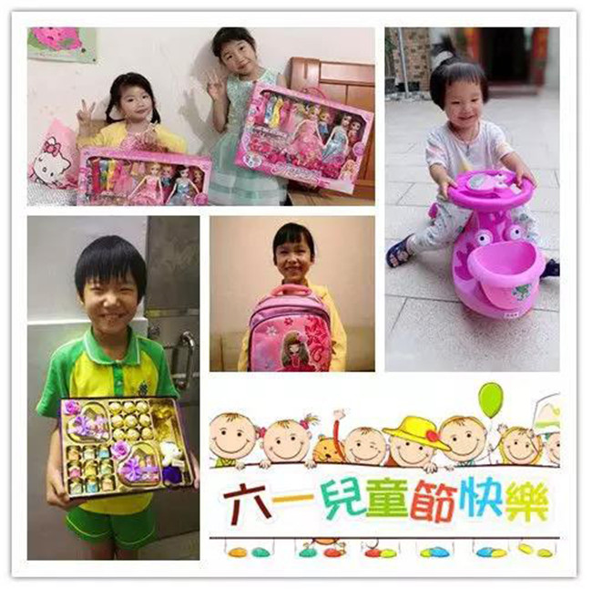 博皓六一儿童节将快乐带给孩子们的关爱