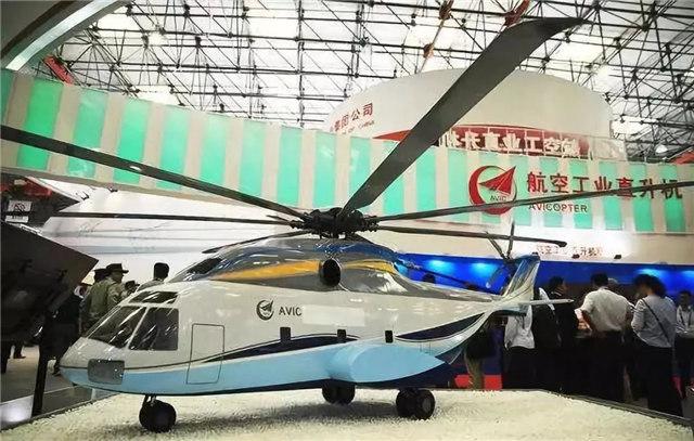 14米长复合材料旋翼研制成功 国产重型直升机装上中国翅膀
