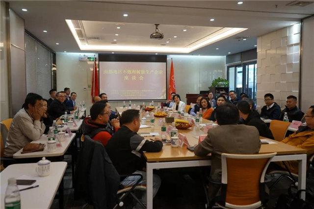 南部地区不饱和树脂生产企业座谈会在广东博皓圆满举行  -2