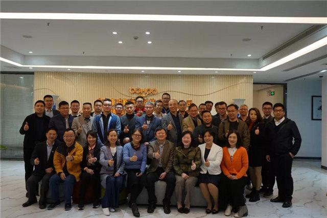 南部地区不饱和树脂生产企业座谈会在广东博皓圆满举行     -4