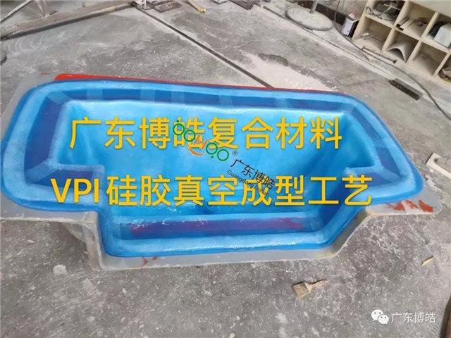 VPI硅胶真空成型|实际应用案例——汽车配件-2