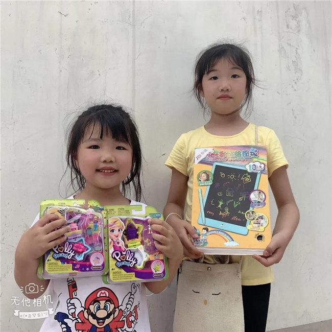 博二代收到了广东博皓儿童节礼物,开心    -3