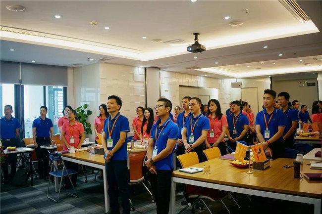 赋能团队激活力,创新服务赢市场!——广东博皓2020年上半年经营工作会议    -2