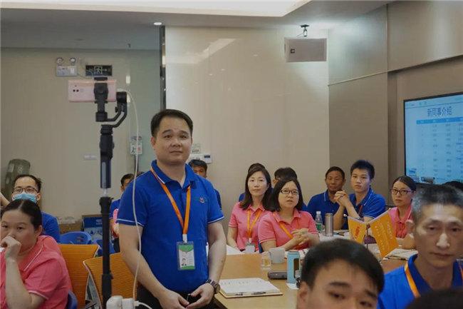 赋能团队激活力,创新服务赢市场!——广东博皓2020年上半年经营工作会议   -3