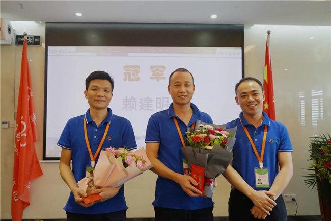 赋能团队激活力,创新服务赢市场!——广东博皓2020年上半年经营工作会议   -14