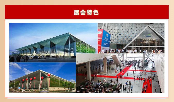 第26届中国国际复材展展会特色