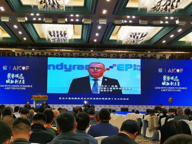 聚势谋远,赋能新未来!中国巨石第26届国际玻纤年会盛大开幕  -2