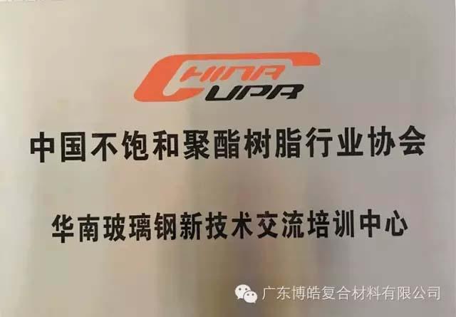 华南新技术交流培训中心第三期模具制作培训班6月开班啦!