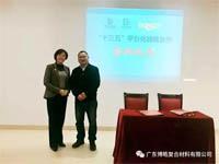 热烈祝贺广东必发365官网与罗边华源集团签署战略合作协议