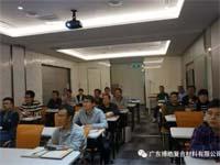 玻璃钢手糊工技能鉴定班在广东必发365官网举办并圆满落幕