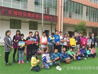 """【必发365官网风采】""""爱""""在上犹--探访上犹县特殊教育学校!"""