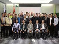 毕业典礼—华南玻璃钢新技术交流培训中心第一期模具培训班